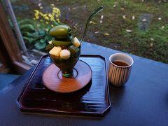 京都 東寺や西本願寺&おばんざいランチや和菓子