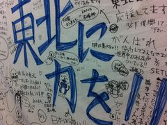 2011年7月 仙台空港…