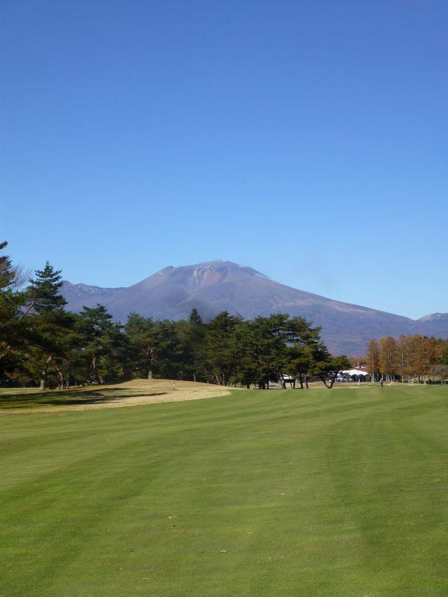 軽井沢72ゴルフへは我が家から約2時間。<br /><br />以前は友の会に入会して、1シーズンに3~4回は行ったりしたけれど、<br />ちょっと遠くて段々と足が向かなくなり、<br />気付いたら11月末で今シーズンは終わっちゃうらしい・・<br /><br />金曜日ならば空室ありの旧軽井沢ハーベストを予約して、<br />今年、最初で最後の軽井沢ゴルフへ<br />行かなくちゃ!!<br />