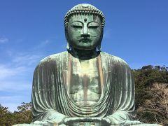 東京と神奈川☆初めて鎌倉に行きました