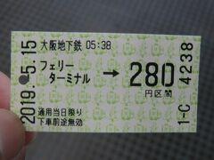 船中6泊!ほぼ日本一周クルーズ・その13.どこへ行く?さぁ、変態行程が始まるよ。