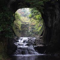 平穏な木更津辺り/イオンモール木更津&亀岩の洞窟 11月 2019