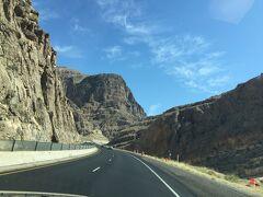 アリゾナ州 - アリゾナ北西部の州境をドライブの景色