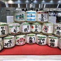 半年ぶりの長岡市へ出張 お目当ては美味しいモノ。