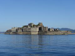 9年ぶりの長崎。軍艦島と美味しいもの探しの旅。