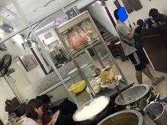 2019.8 ベトナム(ハノイ・ハロン湾) 家族旅行④