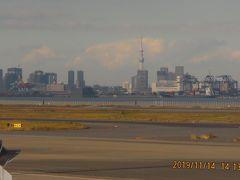 久しぶりに福岡への旅①羽田空港より出発