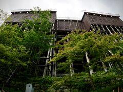 あの頃 全く見ていなかった「京の都」をもう一度「大人になってからの修学旅行リベンジ」の、じゅう(清水の舞台は工事中/京都)