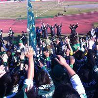 2011年12月 サッカー観戦、名古屋から北へ南へ1泊2日! #2宮崎編