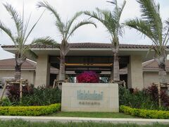 ホテルライフを楽しむ沖縄(6)ハレクラニ沖縄。どうしてもハワイと比べちゃう♪