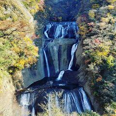 シニアトラベラー 秋の袋田の滝満喫の旅!