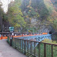 新潟から富山へ、紅葉満喫旅行②