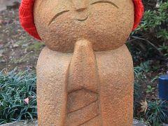 大光山 寳徳寺-3 お地蔵さまに心通わせ・・穏やかに ☆平和の火守り・鐘撞きも随意に