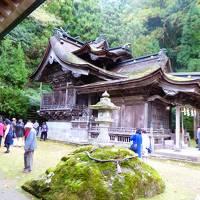 和紙の神様大瀧・岡太神社訪問