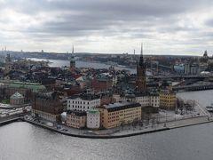 スウェーデン ストックホルム 観光