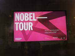 スウェーデン ストックホルム ノーベルツアーとスカイビュー(グラスドラゴン)