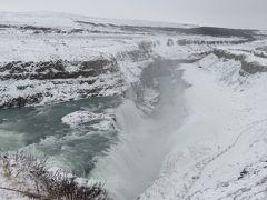アイスランド レイキャビック ゴールデンサークルツアー ブルーラグーン(温泉) オーロラ