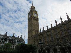 イギリス ロンドン スタンダードな観光地巡り