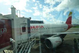 【フライト編⑤】なんちゃってビジネスクラスのフライト リスボン →マドリード ~ワンワールド世界一周航空券で2ヶ月の旅