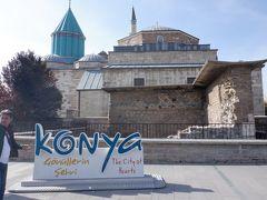 トルコ周遊旅行③