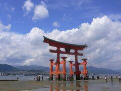 シニアトラベラー 思い出の旅シリーズ 宮島、広島、錦帯橋の旅!