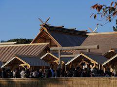 大嘗宮一般参観 General visit of the Daijokyu おまけ付