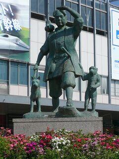 母娘旅 2010年GW in 倉敷&岡山<後編>