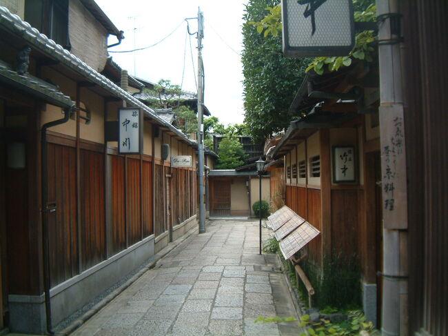 シニアとなり、自由に時間が使えるようになった今、再訪の旅を楽しんでいます。思い出の旅シリーズとして旅行記が成立する写真の枚数があるものを記念として、この場所に保存したいと思います。この旅行は妹や甥っ子と奈良、京都を周った時のものです。昔訪れた頃の様子を懐かしんだり、現在の様子との比較したりといった別の楽しみ方もあるかと思います。①②とあります。よろしかったら目を通してみて下さい。<br />