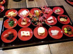 イチドハ食べたい柚子雑炊「柚子屋旅館 一心居」