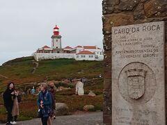 夫婦でリスボン、バルセロナ 8日間(2) ~2日目 シントラ・ロカ岬 最果て地で奇跡が起きる~