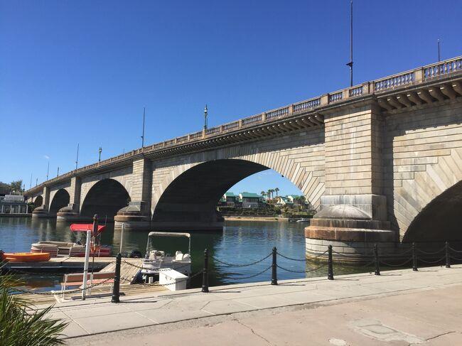 アリゾナ州 レイク ハバス シティー - ロンドン ブリッジはイギリスで再建で解体したものが運ばれて再現されたもので驚きです。
