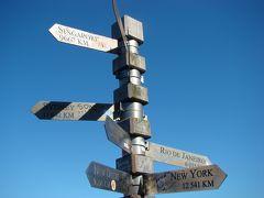 ケープタウン・ナミブ砂漠・ヴィクトリアの滝・チョベ国立公園 ③ (喜望峰・ヒヒに注意!)