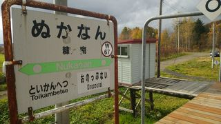 北海道フリーパス旅行記 2019.10 ~7日目~