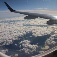 伊丹→長崎、JL2375便。特別なことはないけど・・・機窓からの風景を(少しだけ)楽しむ。