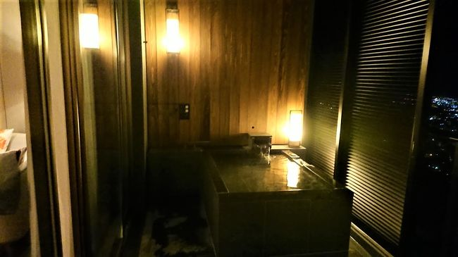 3泊4日 福岡・大分旅行 = ANAインターコンチネンタル別府 リゾート&スパでのんびり温泉 =
