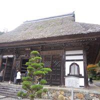 足利尊氏出生の地・丹波安国寺