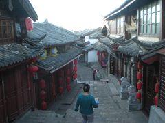 スマホ無くても冒険出来た 中国~中央アジア・シルクロード横断行き当たりばったり旅②~中国・麗江古城