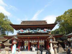 福岡神社巡り&水族館見学、宿泊はANAクラウンプラザホテル福岡泊の2泊3日旅行2