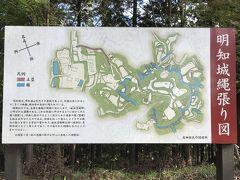 岐阜県の城跡巡り:明智城(白鷹城)跡、2020年大河ドラマ「麒麟がくる」明智光秀出生地諸説の地の一つ