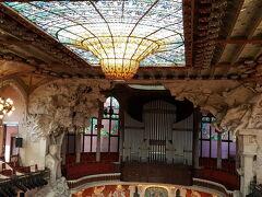 夫婦でリスボン、バルセロナ 8日間(4) ~4、5日目 バルセロナ~