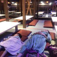 湯楽城目的でラディソンホテル 成田