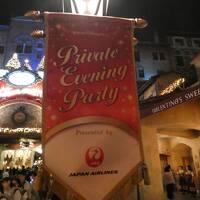2019年11月 東京ディズニーリゾート1日目後半 JAL プライベート・イブニング・パーティー 2019