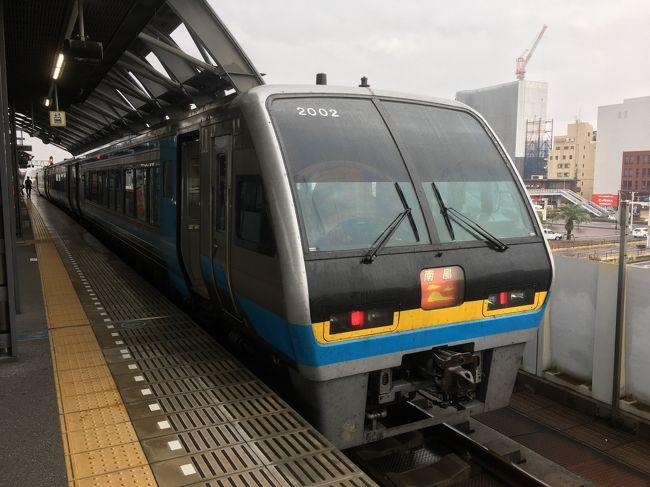 JR四国のバースディ切符グリーン車用を使って、旅をしてきました。<br />今回のメインは、城めぐりです。<br /><br />移動では、特急のグリーン車や指定席を使用して、快適な旅をしました。<br /><br />2日目は、高知県の高知城と香川県の丸亀城を周ってきました。<br />色々な特急車両に乗車することが出来ました。<br /><br />2日目のパート2です。<br /><br />2日目…新居浜→多度津→高知→丸亀→高松→宇多津→新居浜
