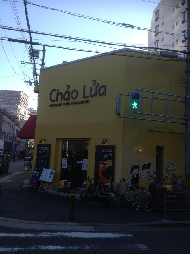 堀江の街並みをショッピングしました。そして念願のベトナム料理の店で舌鼓
