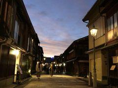 2019年11月 ぷらっと加賀百万石の城下町 1Day金沢