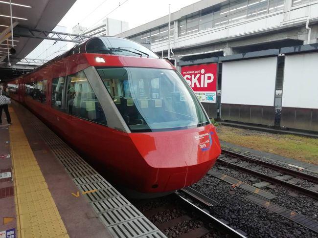 11月24日に「1日全線フリー乗車券」を使い、小田急全線に乗車してきましたので、その様子をご紹介します。