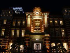東京駅丸の内口のライトアップ。