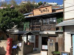 35ヶ月連続、35回目のソウル訪問。�九龍浦日本人家屋通りで「椿の花咲く頃」ロケ地探訪。