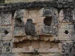 マヤパン遺跡