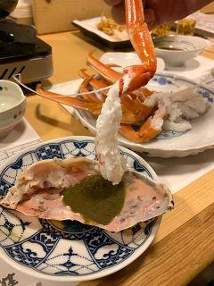2019年11月②美味しい金沢1泊2日の旅☆1・2日目~香箱蟹食べて朝食は海鮮丼&ひがし茶屋街で日本酒の飲み比べ